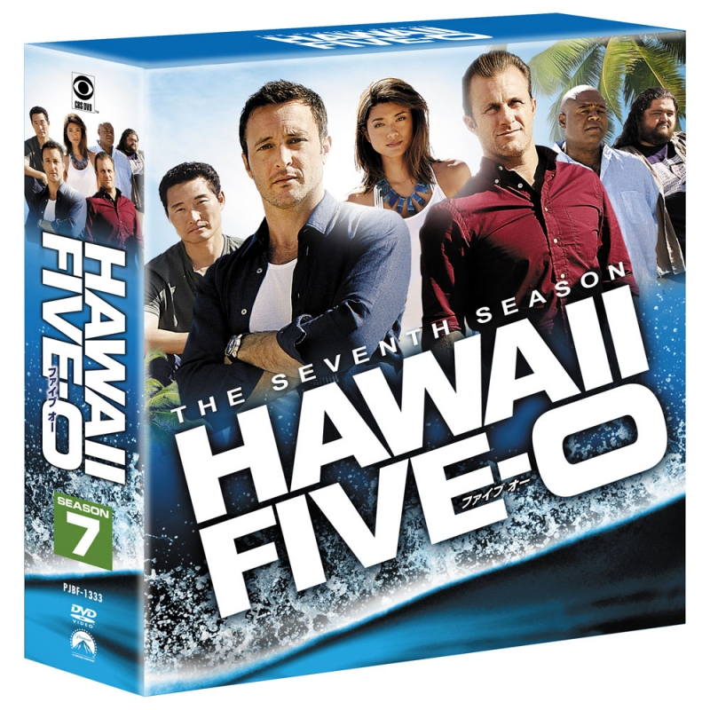 Hawaii Five-0 シーズン7<トク選BOX>【12枚組】