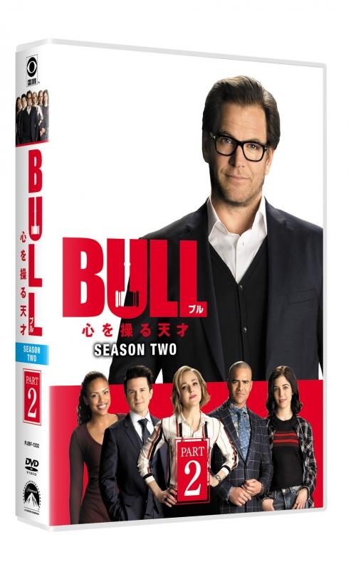 BULL/ブル 心を操る天才 シーズン2 DVD-BOX PART2【5枚組】