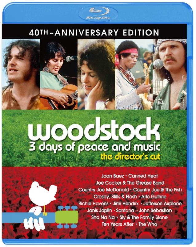ディレクターズカット ウッドストック 愛と平和と音楽の3日間
