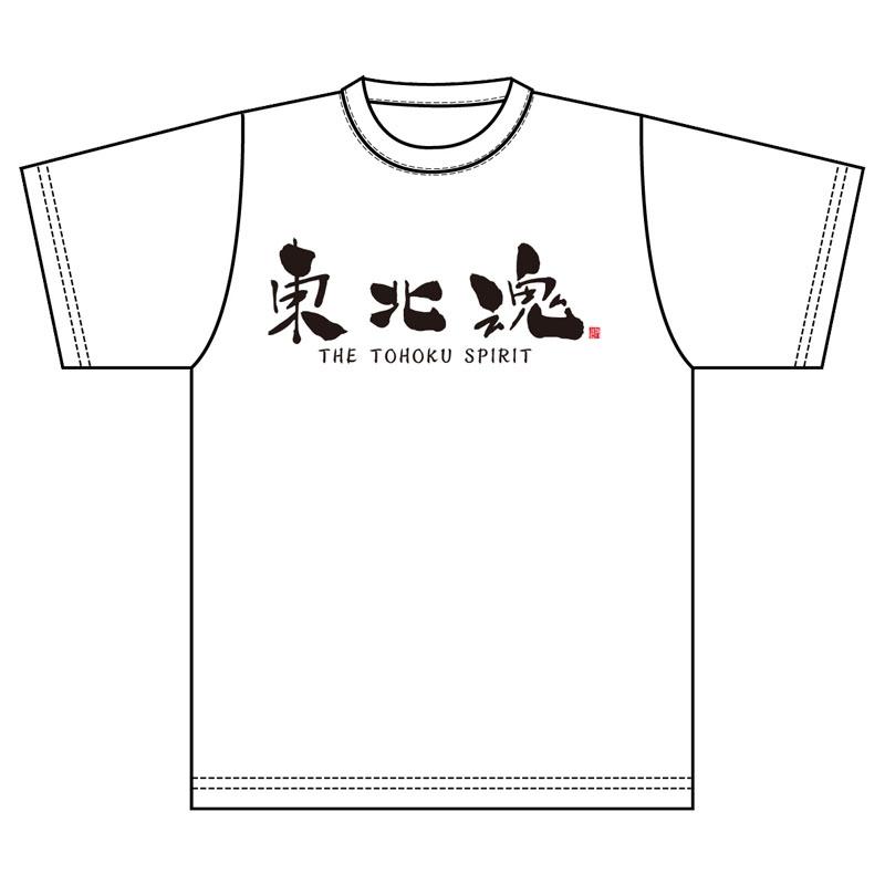 東北魂 Tシャツ M