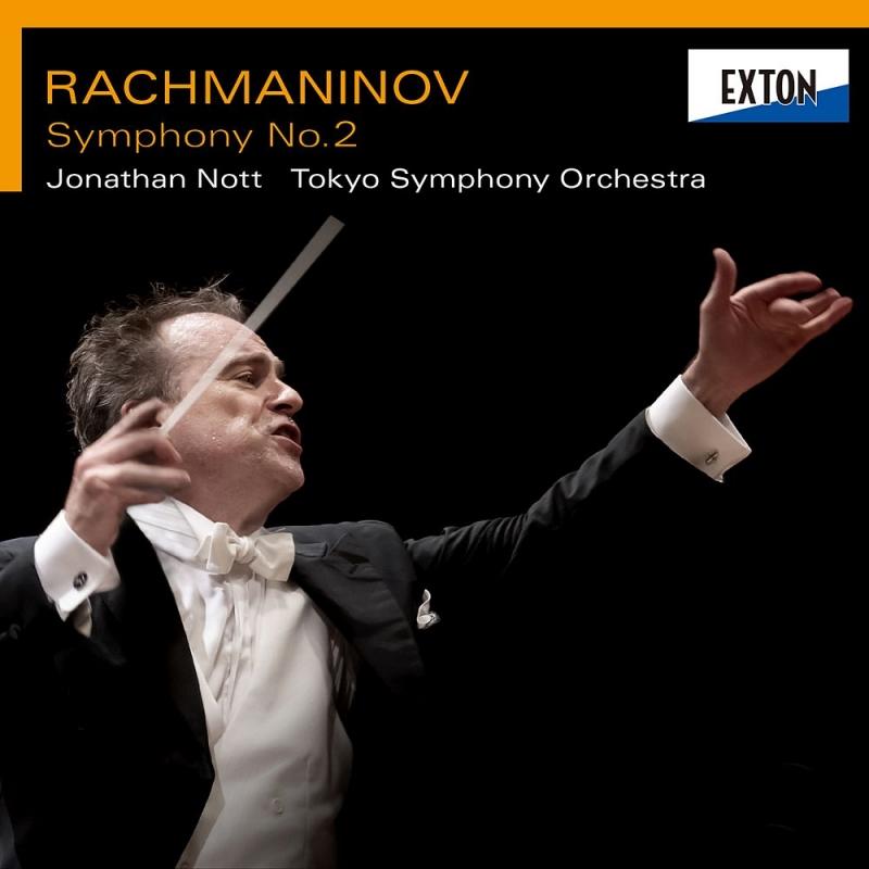 交響曲第2番 ジョナサン・ノット&東京交響楽団
