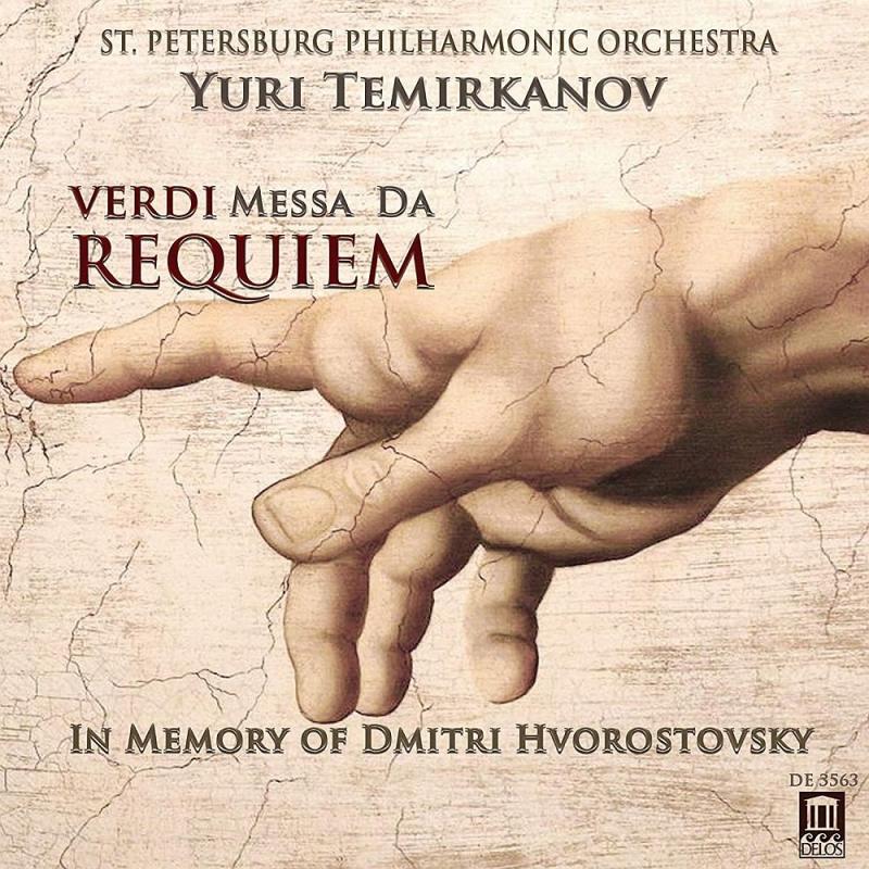 レクィエム ユーリ・テミルカーノフ&サンクト・ペテルブルク・フィル、ボリショイ劇場合唱団(2CD)