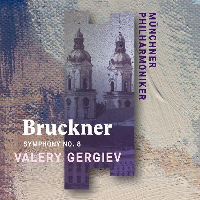 交響曲第8番 ワレリー・ゲルギエフ&ミュンヘン・フィル