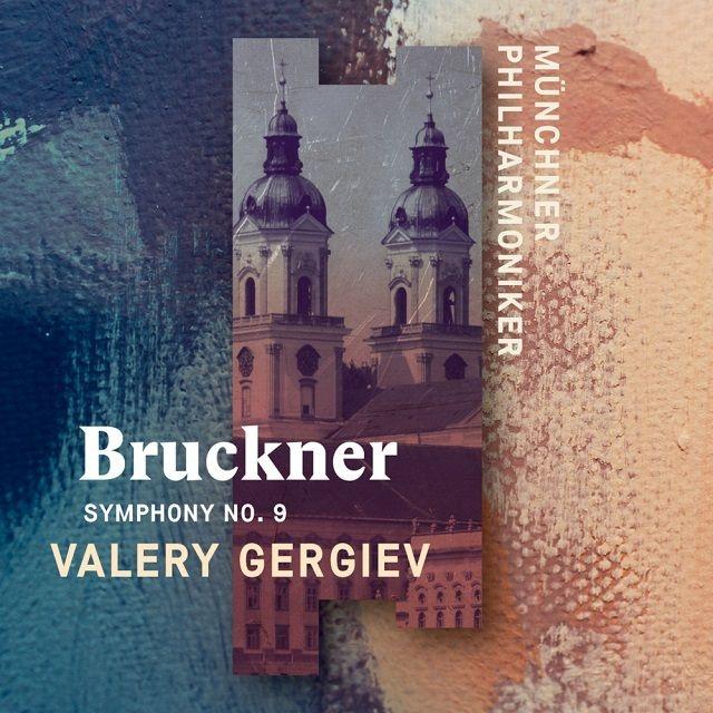 交響曲第9番 ワレリー・ゲルギエフ&ミュンヘン・フィル