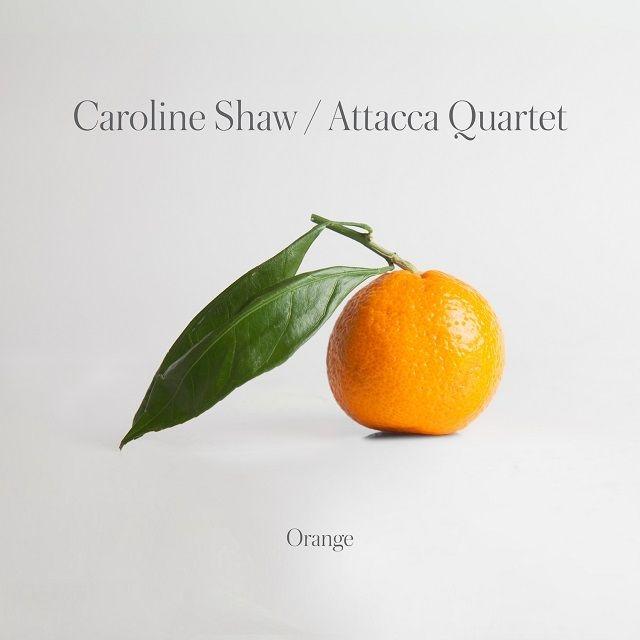 『オレンジ』 アタッカ四重奏団