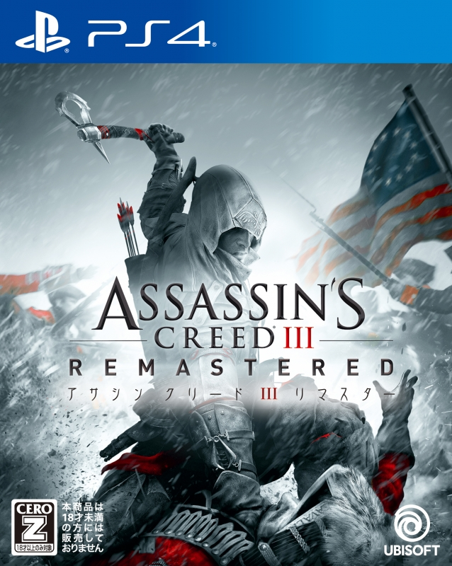 【PS4】アサシン クリード III リマスター