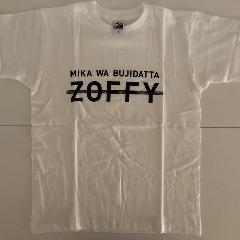 ZOFFY 『ミカは無事だった』Tシャツ 【覚醒前】 L