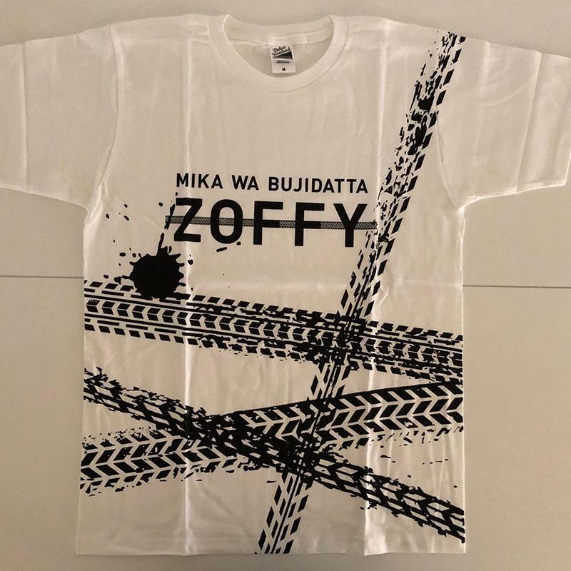 ZOFFY 『ミカは無事だった』Tシャツ 【覚醒後】 S