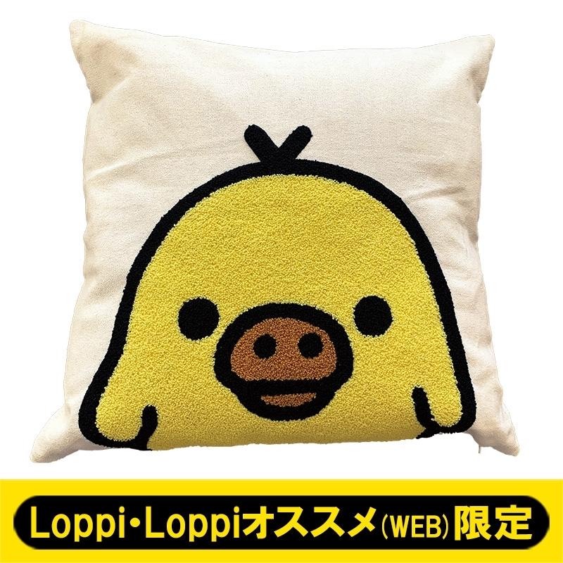 サガラ刺繍クッションカバー【Loppi・Loppiオススメ限定】