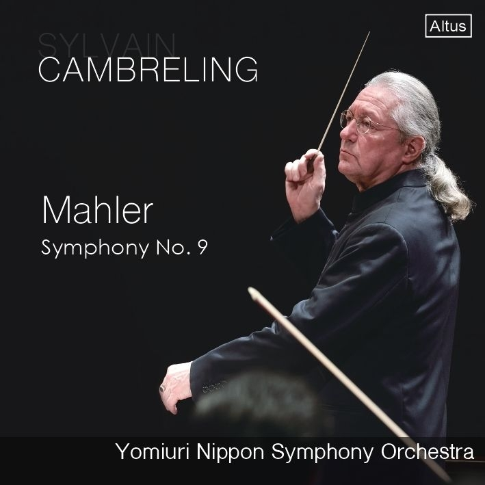 交響曲第9番 シルヴァン・カンブルラン&読売日本交響楽団(2CD)