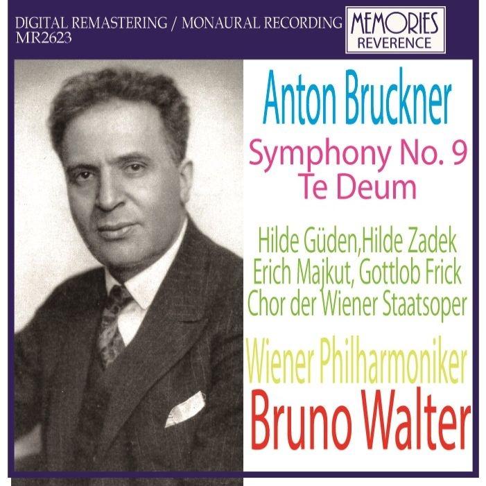 交響曲第9番、テ・デウム ブルーノ・ワルター&ウィーン・フィル(1953、1955)