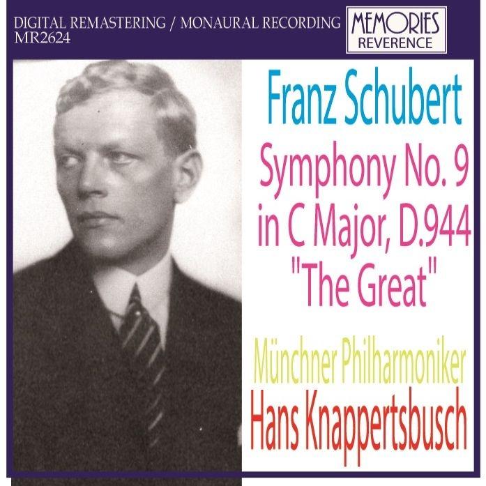 交響曲第9番『グレート』 ハンス・クナッパーツブッシュ&ミュンヘン・フィル(1959)