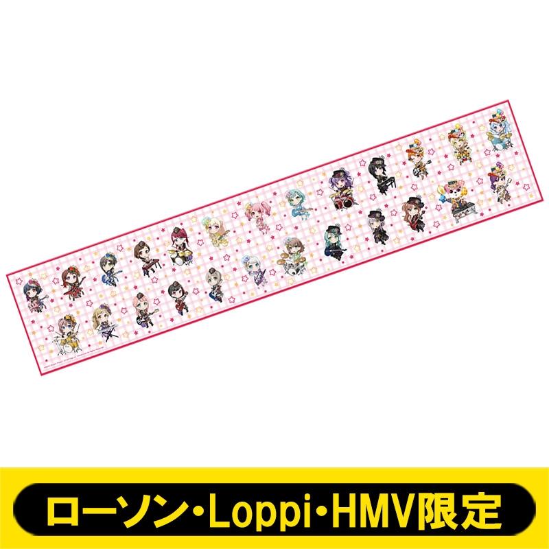 マイクロファイバータオル【ローソン・Loppi・HMV限定】