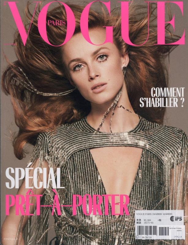 Vogue Paris (Fra)2019年 3月号