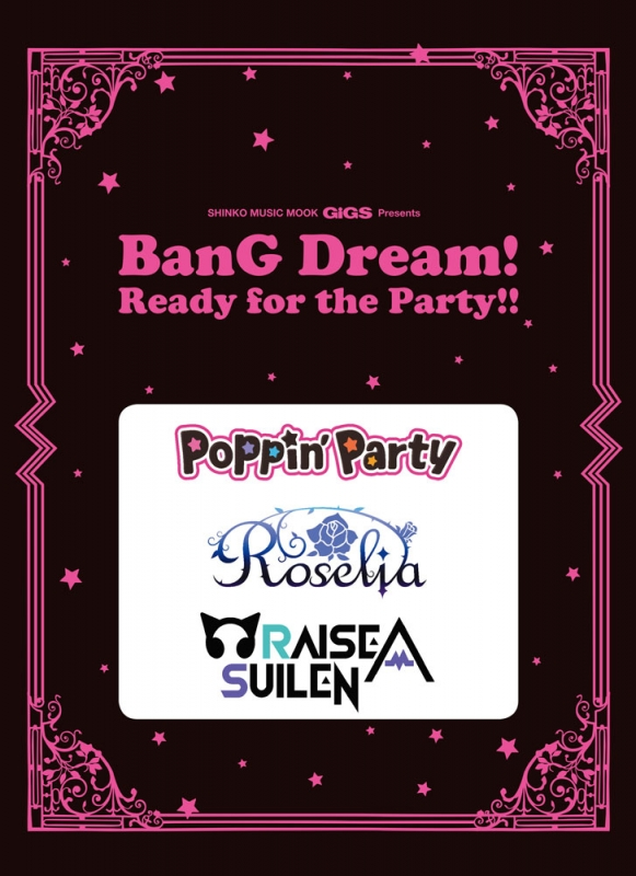 GiGS Presents BanG Dream! Ready for the Party!! [シンコー・ミュージック・ムック]