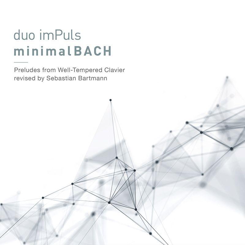 『ミニマルBACH〜バッハ:平均律クラヴィーア曲集第1巻の前奏曲全曲に基づく』 デュオ・インパルス