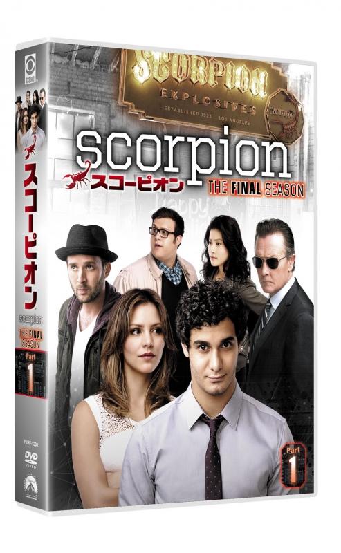 SCORPION/スコーピオン ファイナル・シーズン DVD-BOX Part1