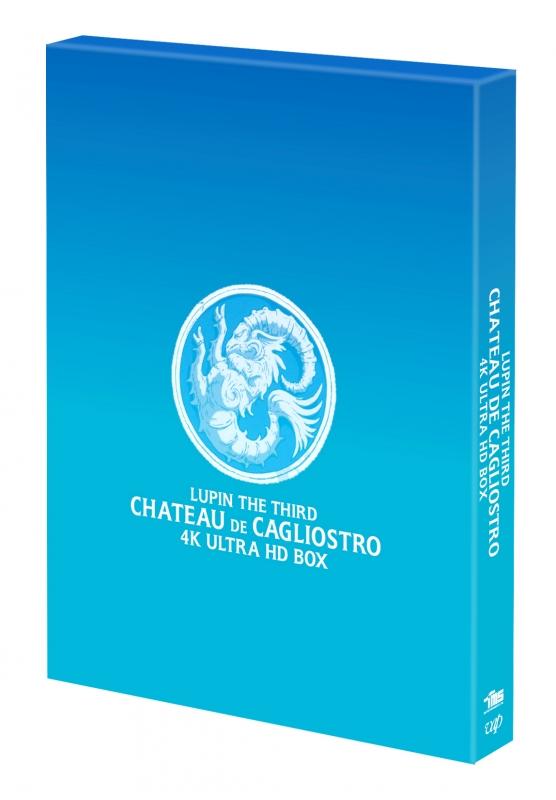ルパン三世 カリオストロの城 [4K ULTRA HD]