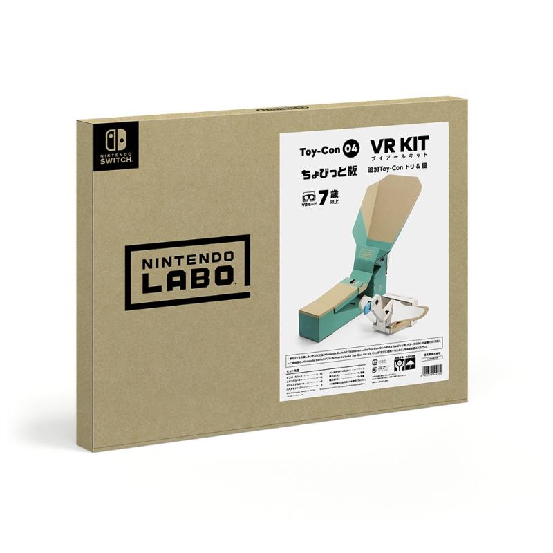Nintendo Labo Toy-Con 04: VR Kit ちょびっと版追加Toy-Con トリ&風