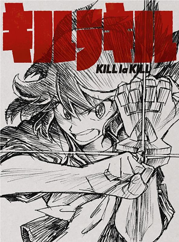 キルラキル Blu-ray Disc BOX【完全生産限定版】
