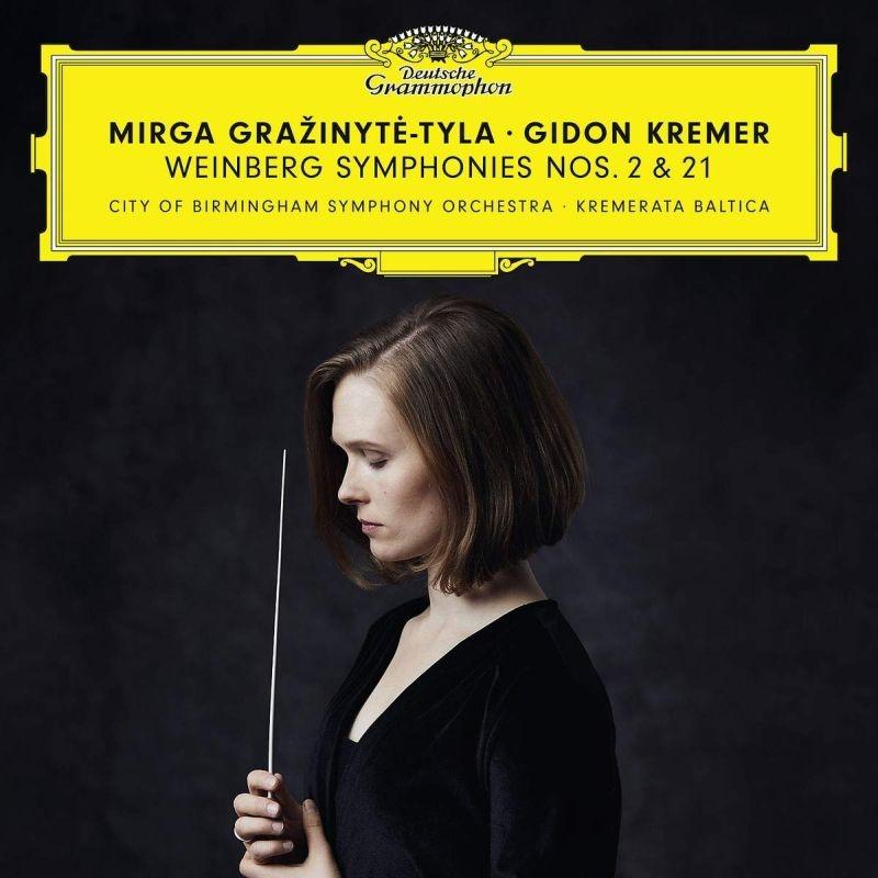 交響曲第21番『カディッシュ』、第2番 ミルガ・グラジニーテ=ティーラ&バーミンガム市交響楽団、クレメラータ・バルティカ、ギドン・クレーメル、他(2CD)