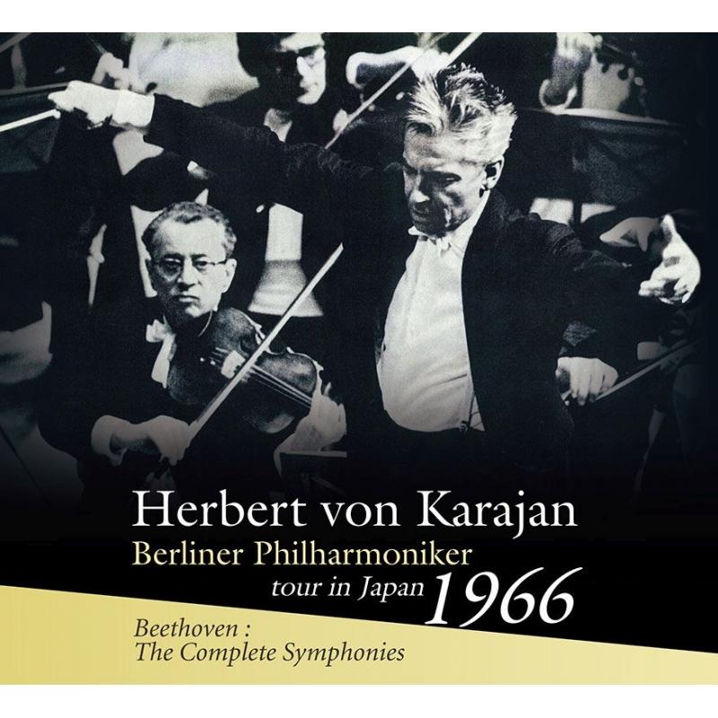 交響曲全集 ヘルベルト・フォン・カラヤン&ベルリン・フィル(1966年東京ステレオ・ライヴ)(5CD)