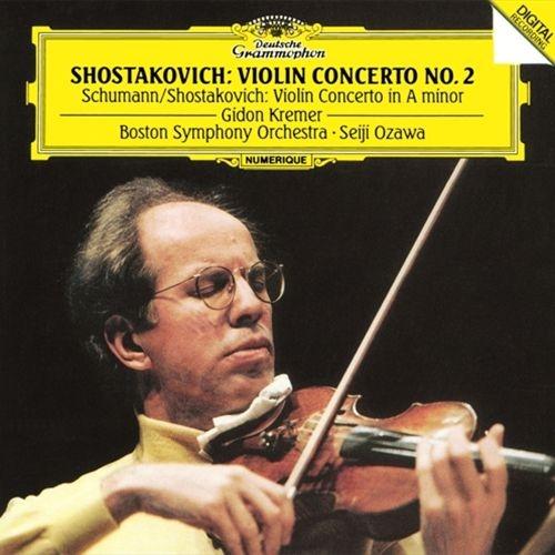 ショスタコーヴィチ:ヴァイオリン協奏曲第2番、シューマン:チェロ協奏曲(ヴァイオリン版) ギドン・クレーメル、小澤征爾&ボストン交響楽団