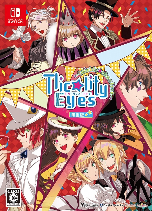 Tlicolity Eyes −twinkle showtime− 限定版