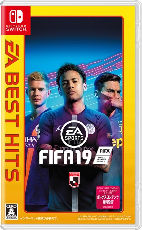 【Nintendo Switch】EA BEST HITS FIFA 19