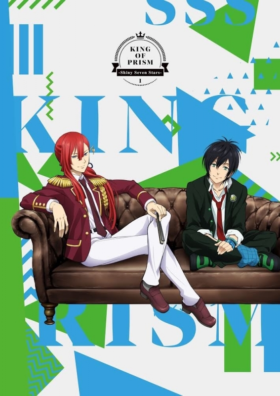 KING OF PRISM -Shiny Seven Stars-第1巻
