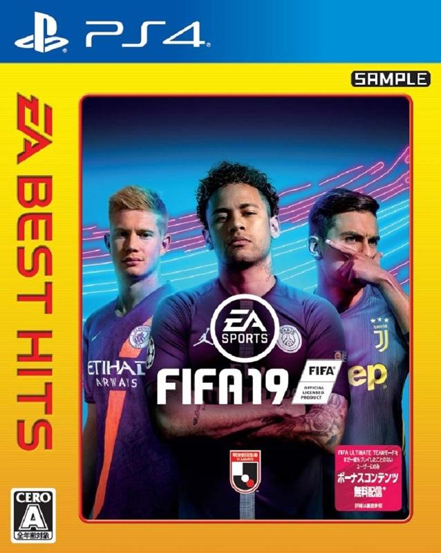 【PS4】EA BEST HITS FIFA 19