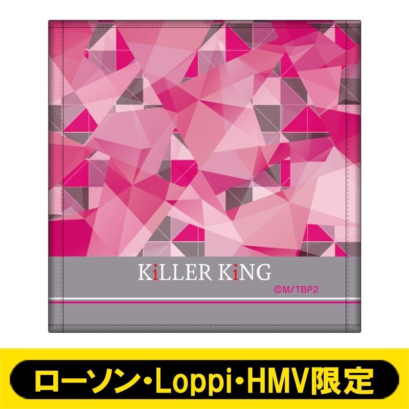 ミニタオル (KiLLER KiNG)【ローソン・Loppi・HMV限定】