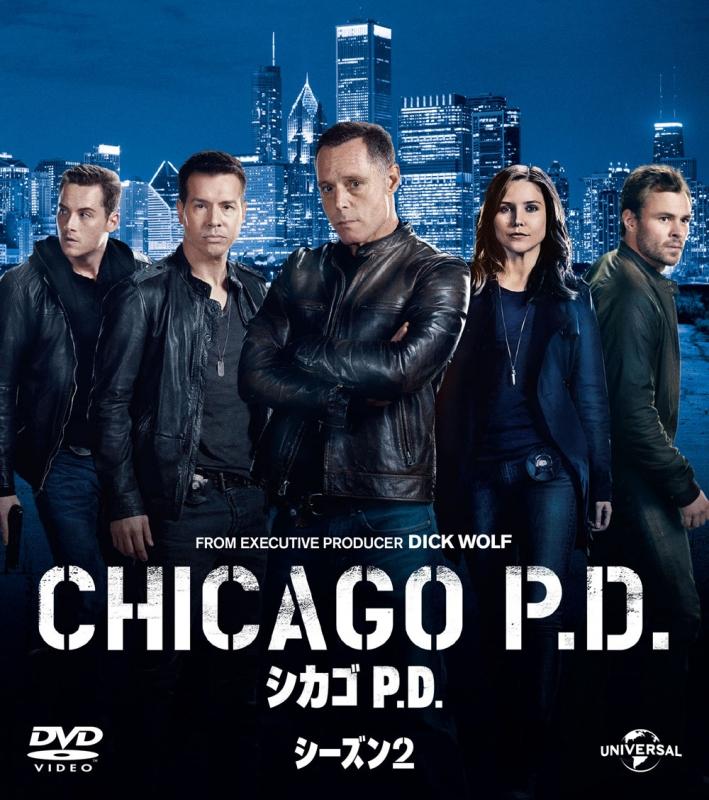 シカゴ P.D.シーズン2 バリューパック