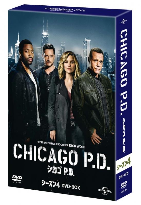 シカゴ P.D.シーズン4 DVD-BOX