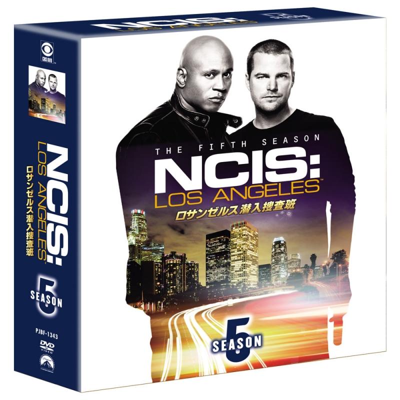 NCIS: LOS ANGELES ロサンゼルス潜入捜査班 シーズン5 <トク選BOX>