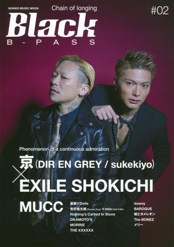 Black B-PASS #02[シンコー・ミュージック・ムック]