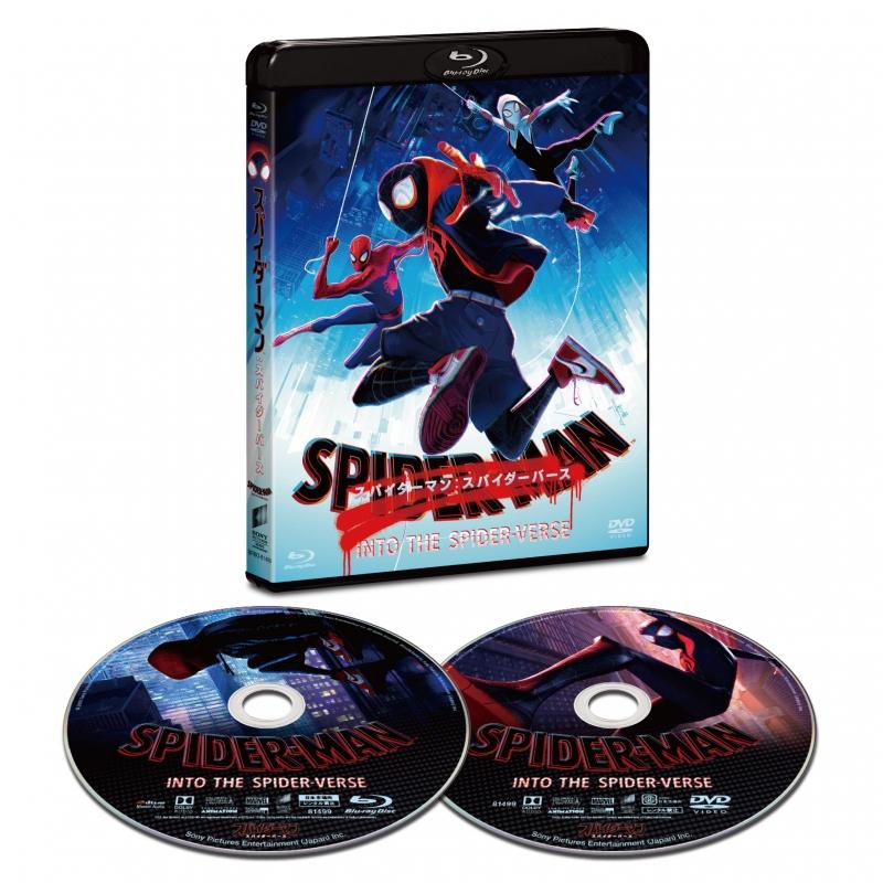 スパイダーマン:スパイダーバース ブルーレイ&DVDセット【初回生産限定】