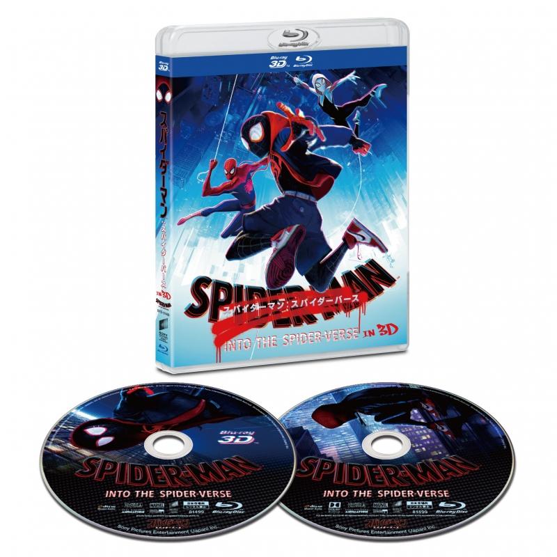 スパイダーマン:スパイダーバース IN 3D【初回生産限定】