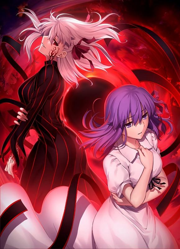 劇場版「Fate/stay night [Heaven's Feel] II.lost butterfly」【通常版】