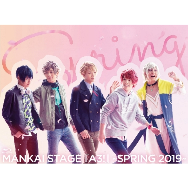 Mankai Stage[a3!]-Spring 2019-