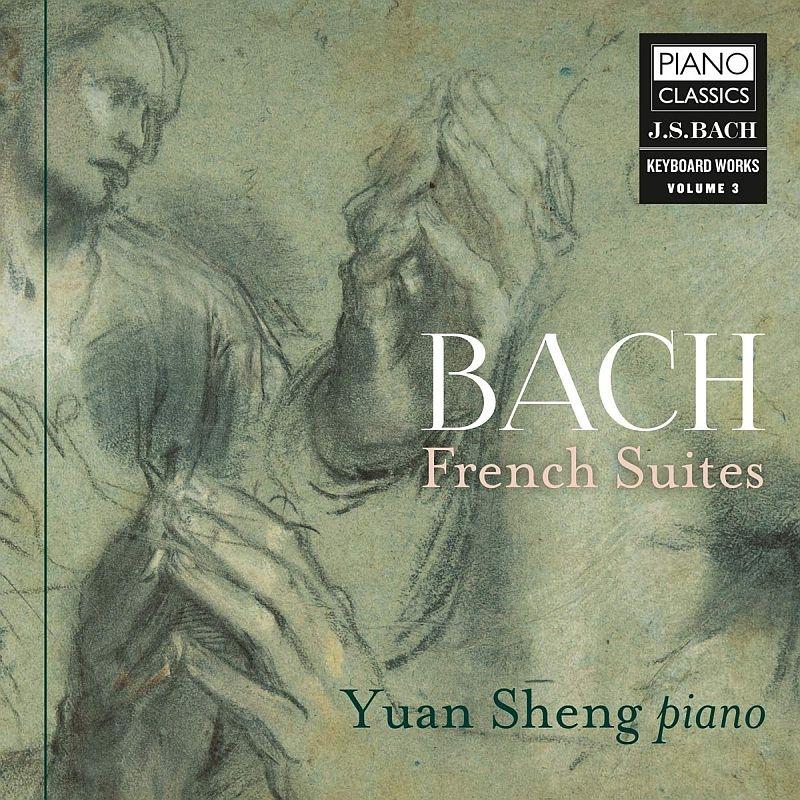 フランス組曲全曲、組曲イ短調 BWV.818、組曲変ホ長調 BWV.819 ユアン・シェン(ピアノ)(2CD)
