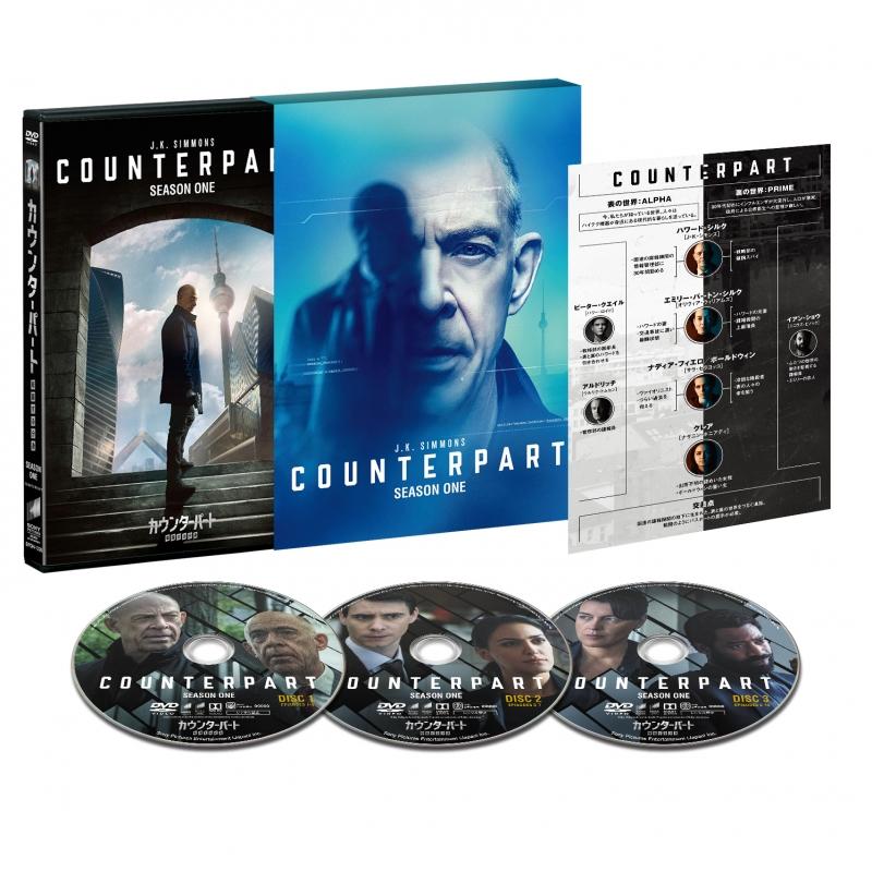カウンターパート/暗躍する分身 シーズン1 DVDコンプリートBOX