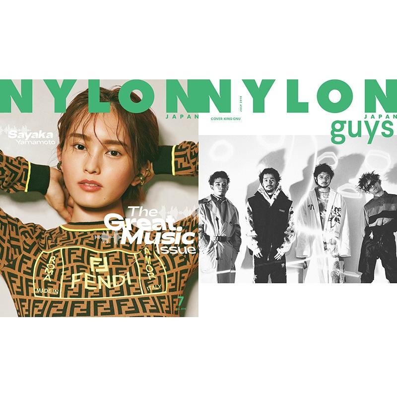NYLON JAPAN (ナイロンジャパン)2019年 7月号