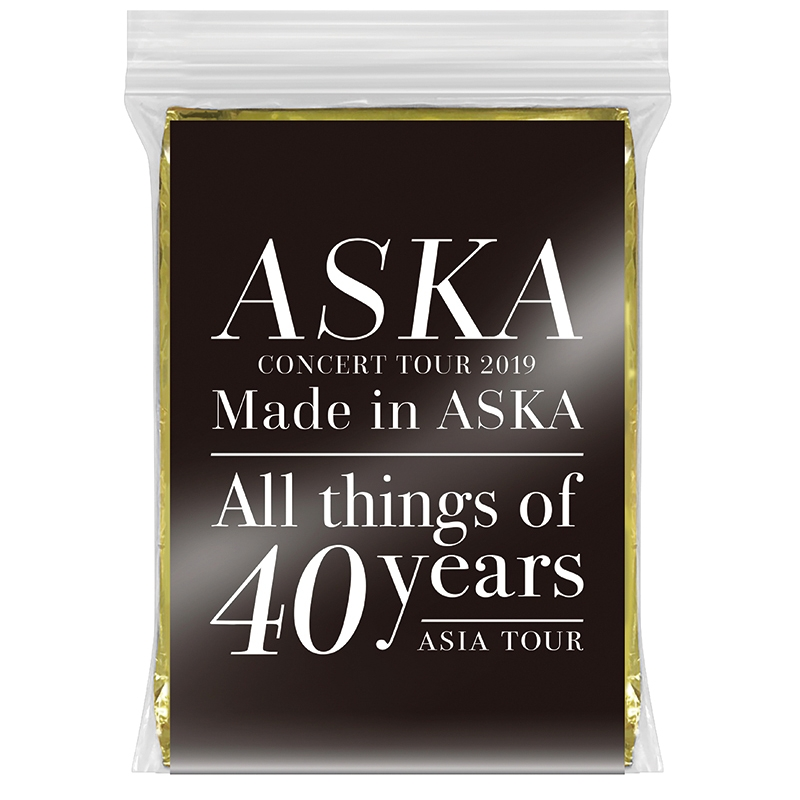 『Made in ASKA』 リバーシブルアルミブランケット