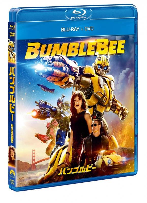 バンブルビー ブルーレイ+DVD