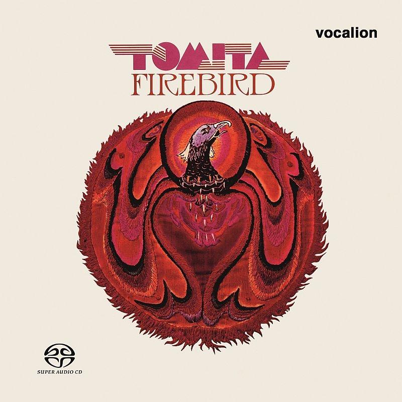 火の鳥 Firebird