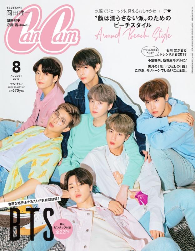 Can Cam (キャンキャン)2019年 8月号 【表紙:BTS】