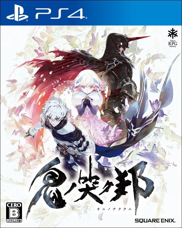 【PS4】鬼ノ哭ク邦(オニノナククニ)