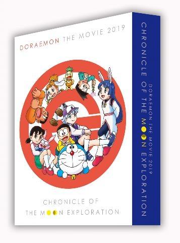 Eiga Doraemon Nobita No Getsumen Tansaki Premium Ban