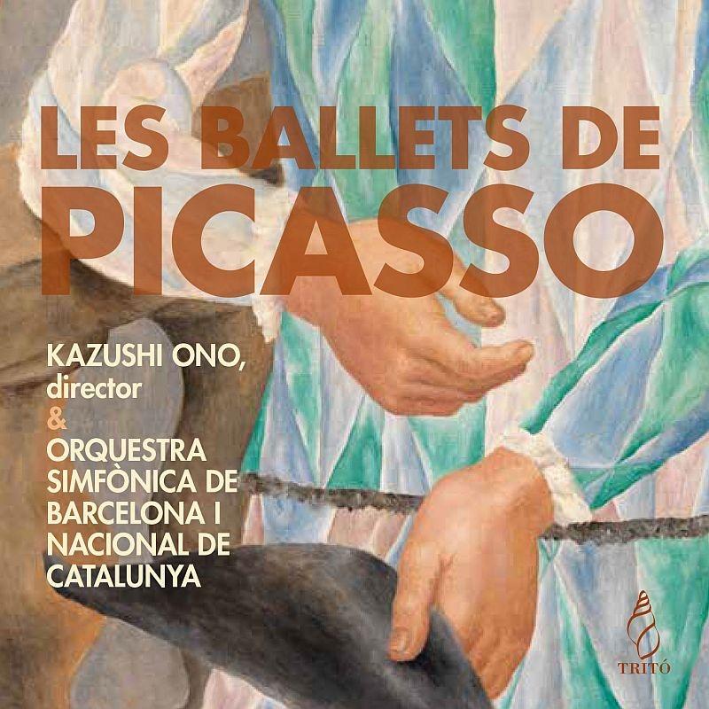 ファリャ:『三角帽子』組曲、ストラヴィンスキー:『プルチネッラ』組曲、サティ:『パラード』組曲、ミヨー:青列車 大野和士&バルセロナ交響楽団(2CD)